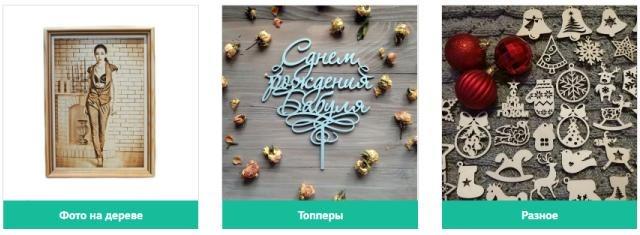 Гравировка Лазерная pro-graver.ru