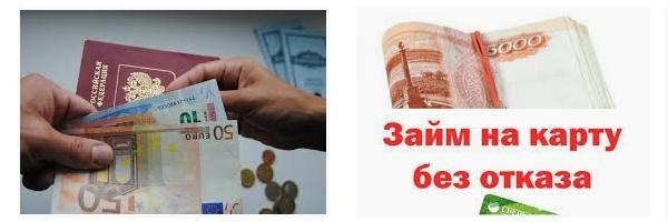 Платиза Займ platiza-zaym.ru