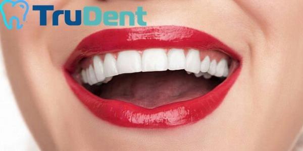 Интернет-магазин стоматологических материалов trudent.ru