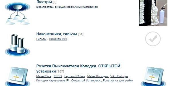 elektrolider.ru