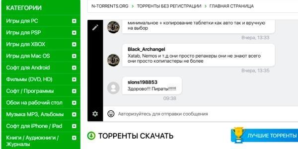 Открытый каталог торрентов n-torrents.org