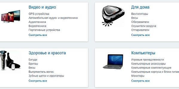 Цифровая Техника mediaexpert.store