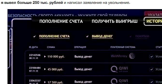 Как выиграть огромную сумму денег в онлайн казино Вулкан?