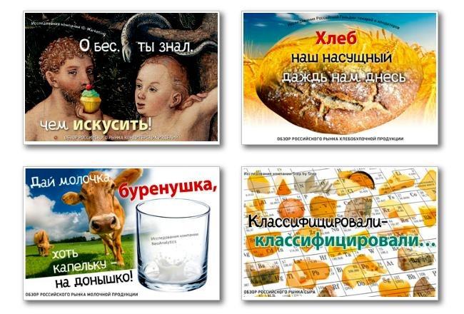 РОССИЙСКИЙ ПРОДОВОЛЬСТВЕННЫЙ РЫНОК foodmarket.spb.ru