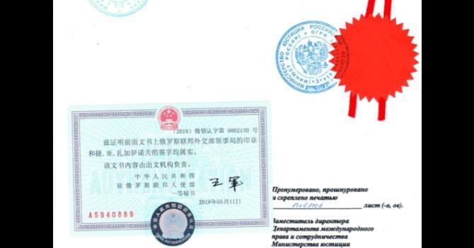 Достойное бюро переводов Москва предоставляет услуги жителям и организациям по умеренным ценам.