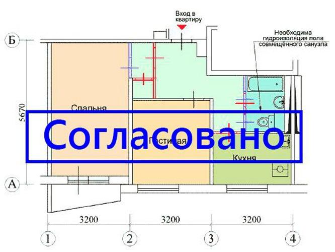 Центр согласования перепланировок может предложить свою помощь населению Москвы