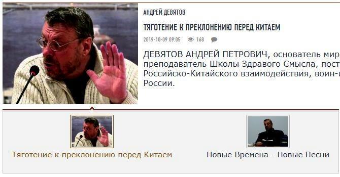 Мировоззрение Русской цивилизации razumei.ru