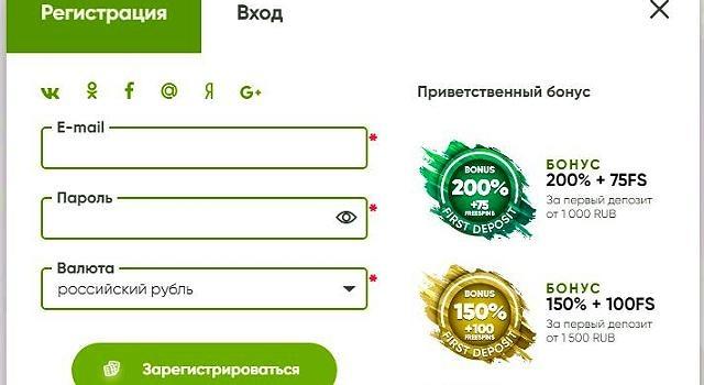 fresh casino gametracking.ru