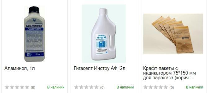 Проверенный магазин расходных товаров для медицинских учреждений и салонов красоты