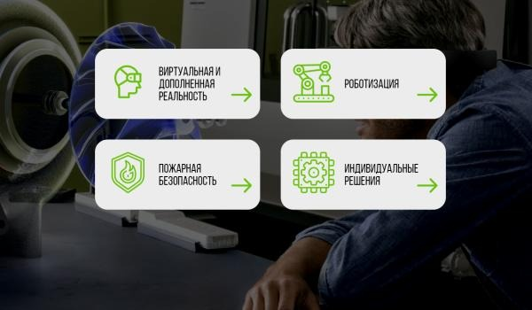 Zarnitza Innovations: какие услуги предоставляет организация