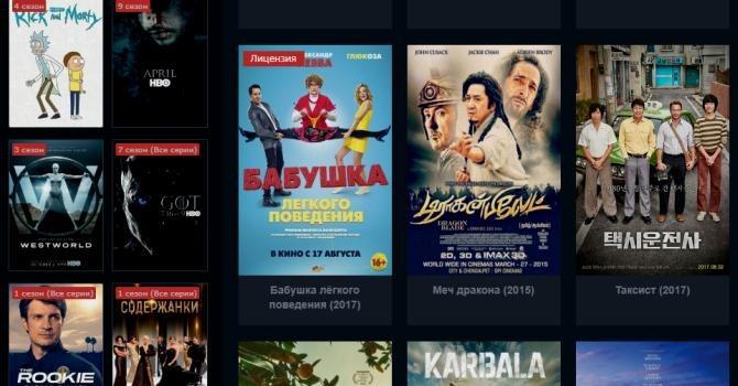 Приглашаем всех в популярный онлайн-кинозал смотреть фильмы онлайн.