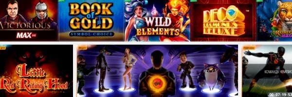 Slot V Casino: подробный обзор заведения