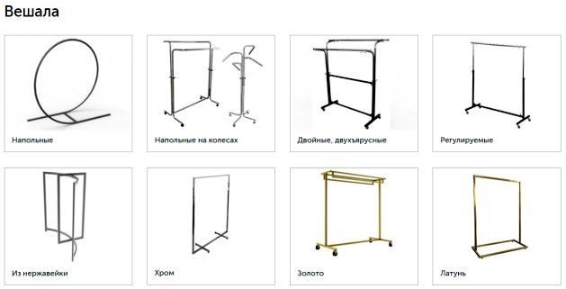 Торговое Оборудование torgkomplekt.ru