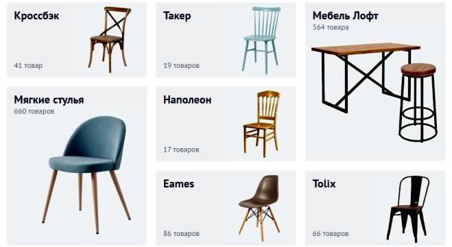 Производитель банкетной мебели и текстиля ChiedoCover