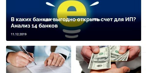 Финансовый Супермаркет finance.kz
