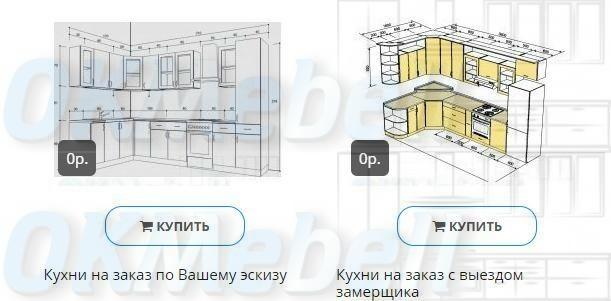 Мебельная Фабрика okmebell.ru кухни