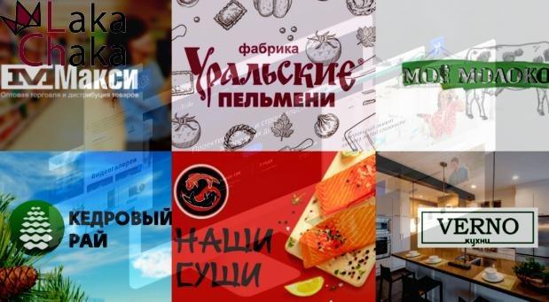 Создание и продвижение сайтов chakalaka.ru