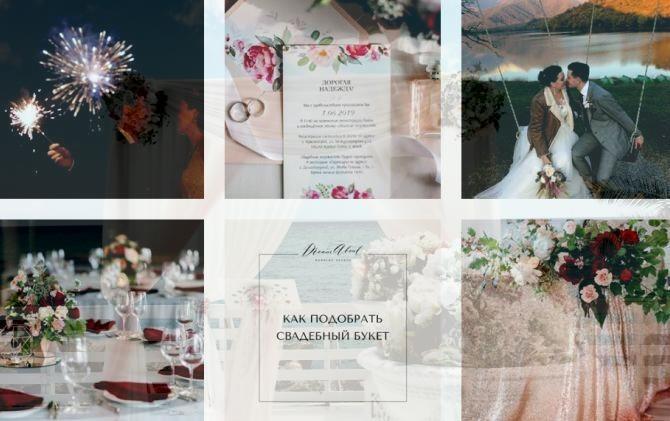 Свадебное агентство в Москве примет на себя все заботы по проведению торжества в любой точке мира.