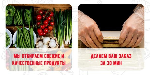 Суши в Томске джекинадоставка.рф Пицца