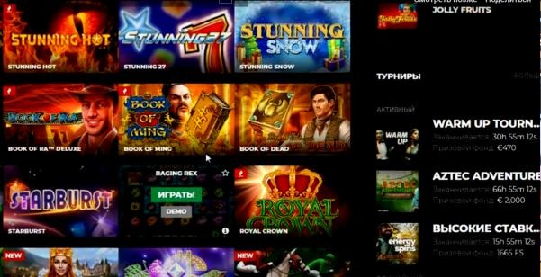 Energy Casino energycasino-play.top