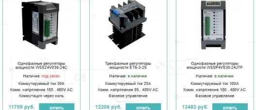 Интернет-магазин «Делекс Групп» delexgroup.ru