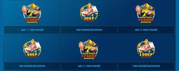 Вулкан олимп казино vulkan-olimp.ru