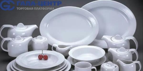 посуда galacentre.ru