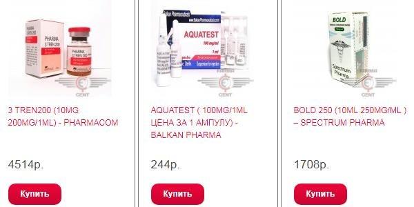 Анаболические Стероиды farmacent.net
