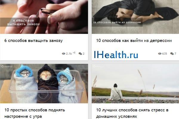 Энтерит Фарингит lhealth.ru