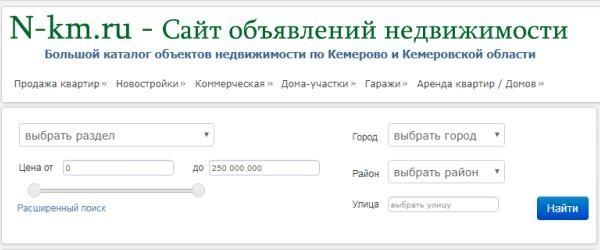 доместико.рф - Недвижимость