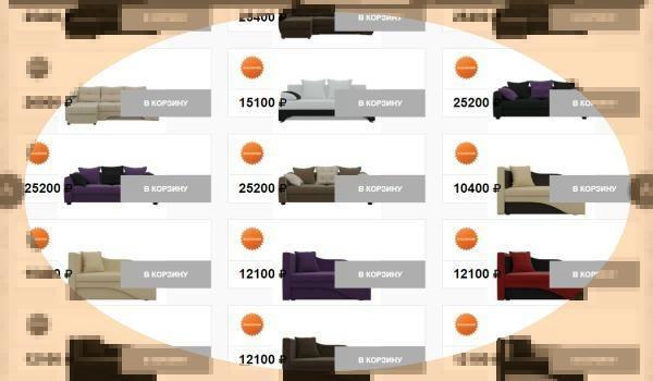 купить диван divani-i-krovati.ru