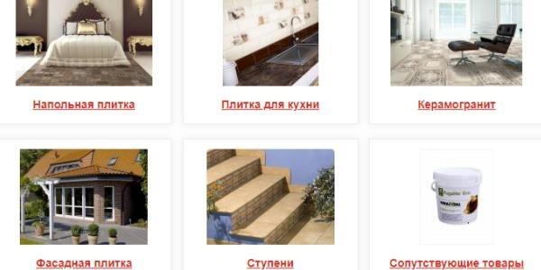 купить плитку интернет магазин realgres.ru