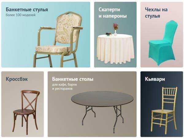 Мебель и текстиль от компании chiedocover.ru