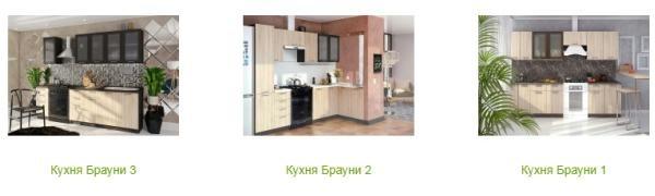 Мебель Калуга vdom40.ru