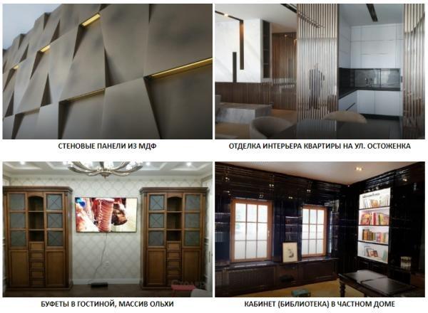 мебель для бизнеса stolyaris.com дома