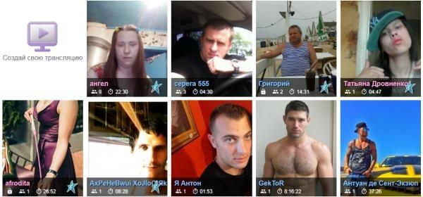 Сайт знакомств и видеочат hitlove.net