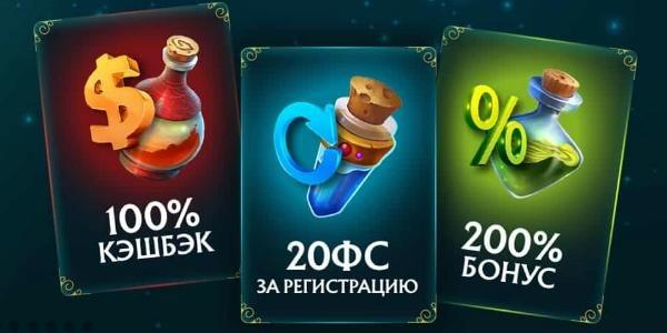лучшие казино balticbet.net