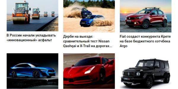 Автомобильный портал jazarulem.ru