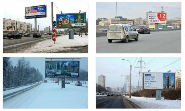 Реклама на сити-форматах в Пензе: где отыскать настоящих профессионалов?