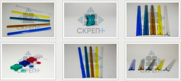 Система крепления для карт и плакатов plastic-alyans.ru/skrep-plyus