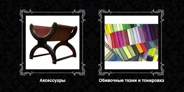 мебель для ресторанов decorn.ru