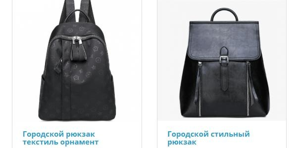 сумка, рюкзак украина mega-sumka.com