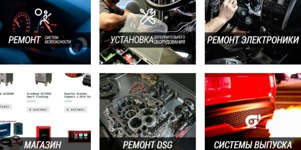 Удаление Катализатора autolab72.ru