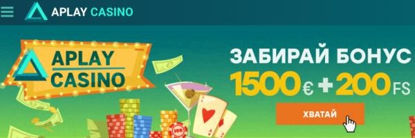 азарт-плей.рф