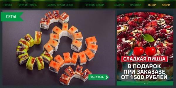 роллы барнаул jgod.ru