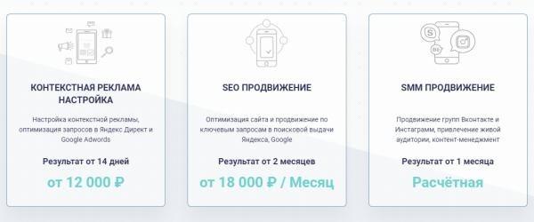 Web Студия witech.su СПб