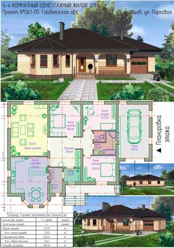 планы домов stroyplans.ru