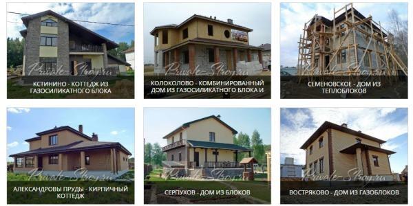 Строительство Домов private-stroy.ru