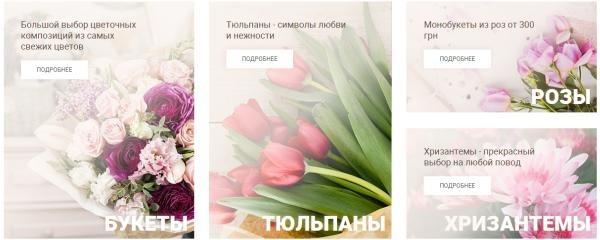 http://preview.nnov.org/upload/0/data/myupload/6/951/6951242/345.jpg