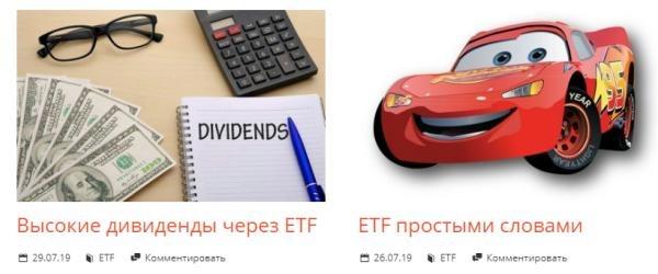 Invest Profit